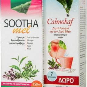 POWER HEALTH SOOTHA MEL 150ml + Calmokaf Dry Cough Hot Drink 7sticks